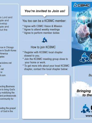 KCBMC Brochure (English)