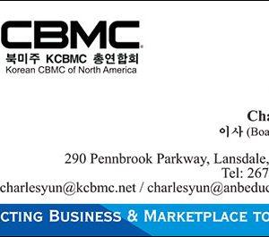 CBMC 카드명함