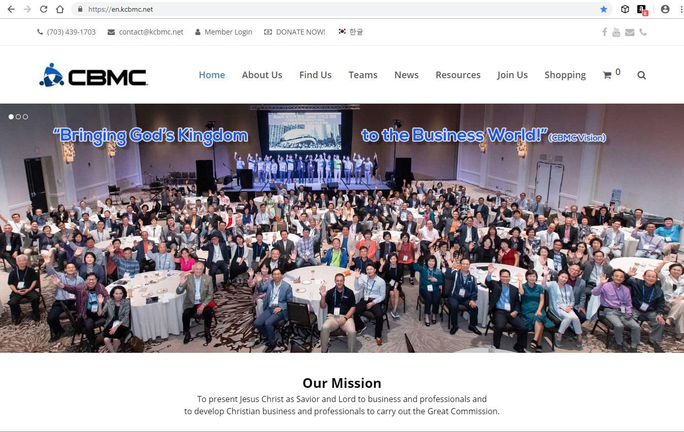 영어 KCBMC 홈페이지가 준비 되었습니다!