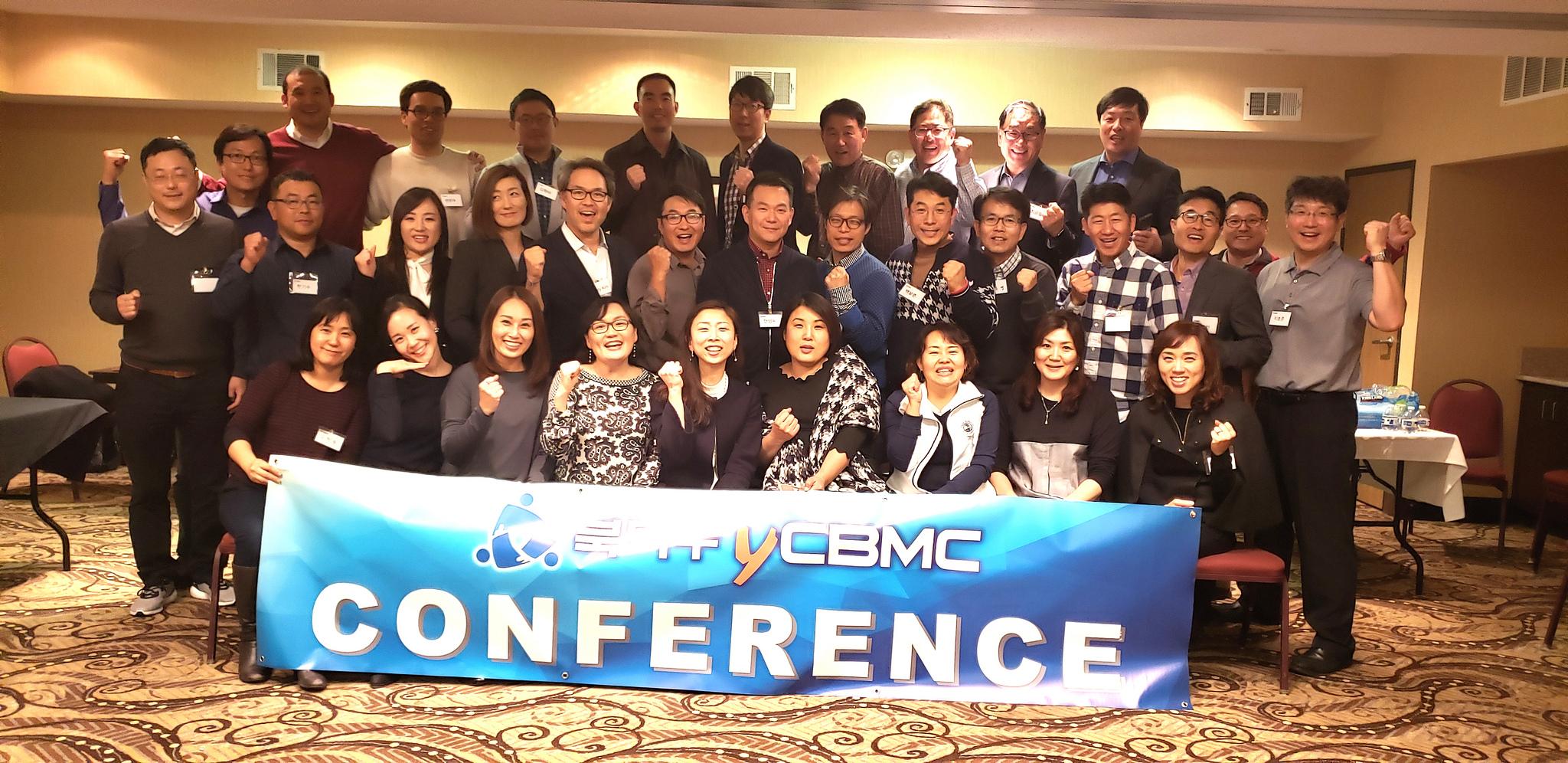 제 2차 YCBMC 달라스 컨퍼런스