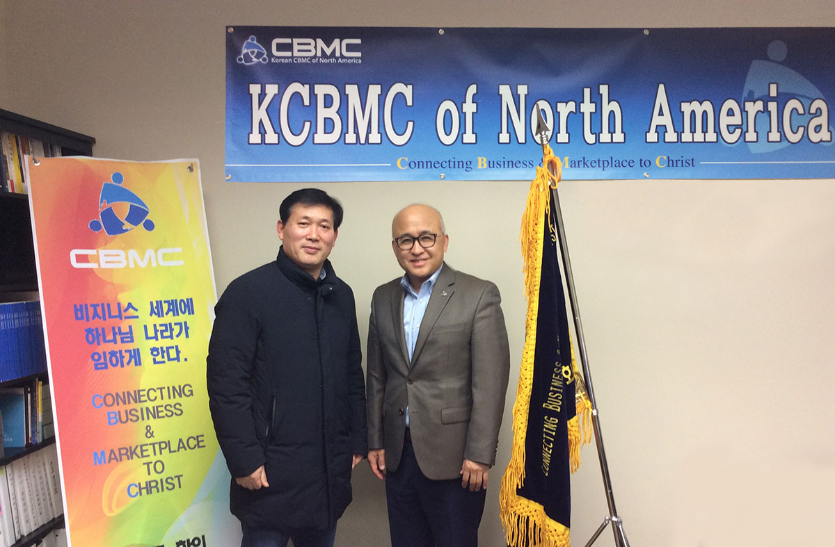 아시아 한인 CBMC권영호 사무총장 북미주 총연방문