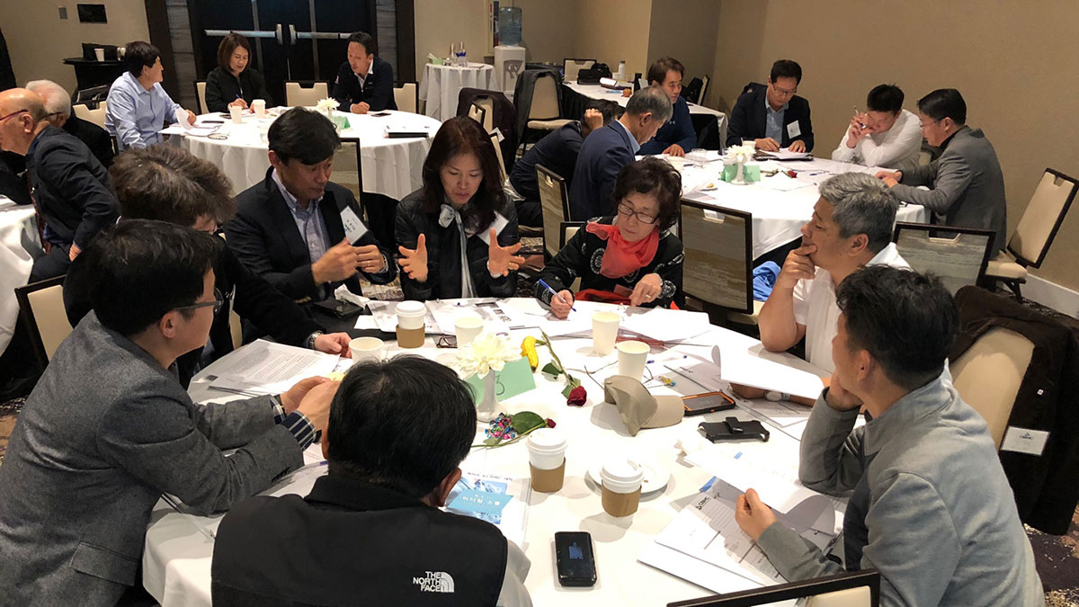 2019 KCBMC Leadership Conference