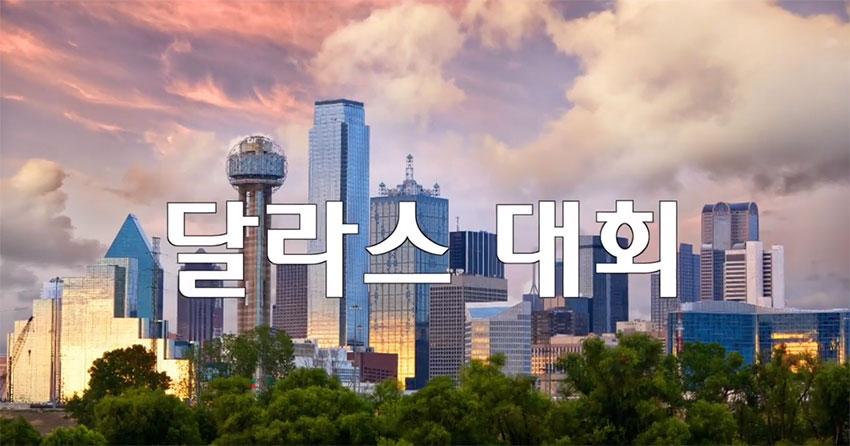 뉴스레터 2019-6월 10일