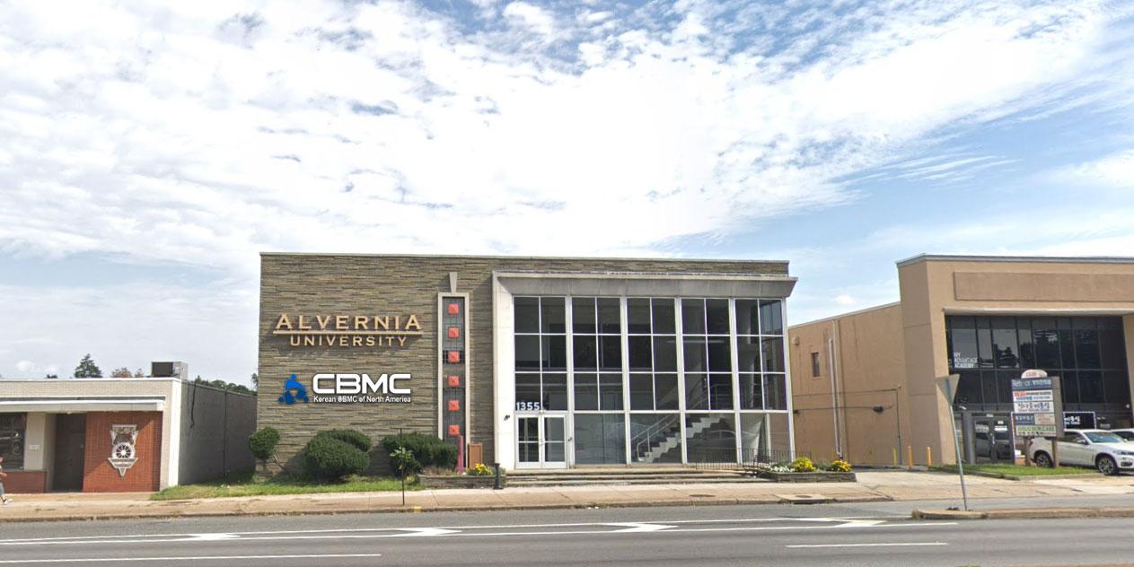 북미주 KCBMC 사역지원센터 (구 총연 사무국) 사무실 이전
