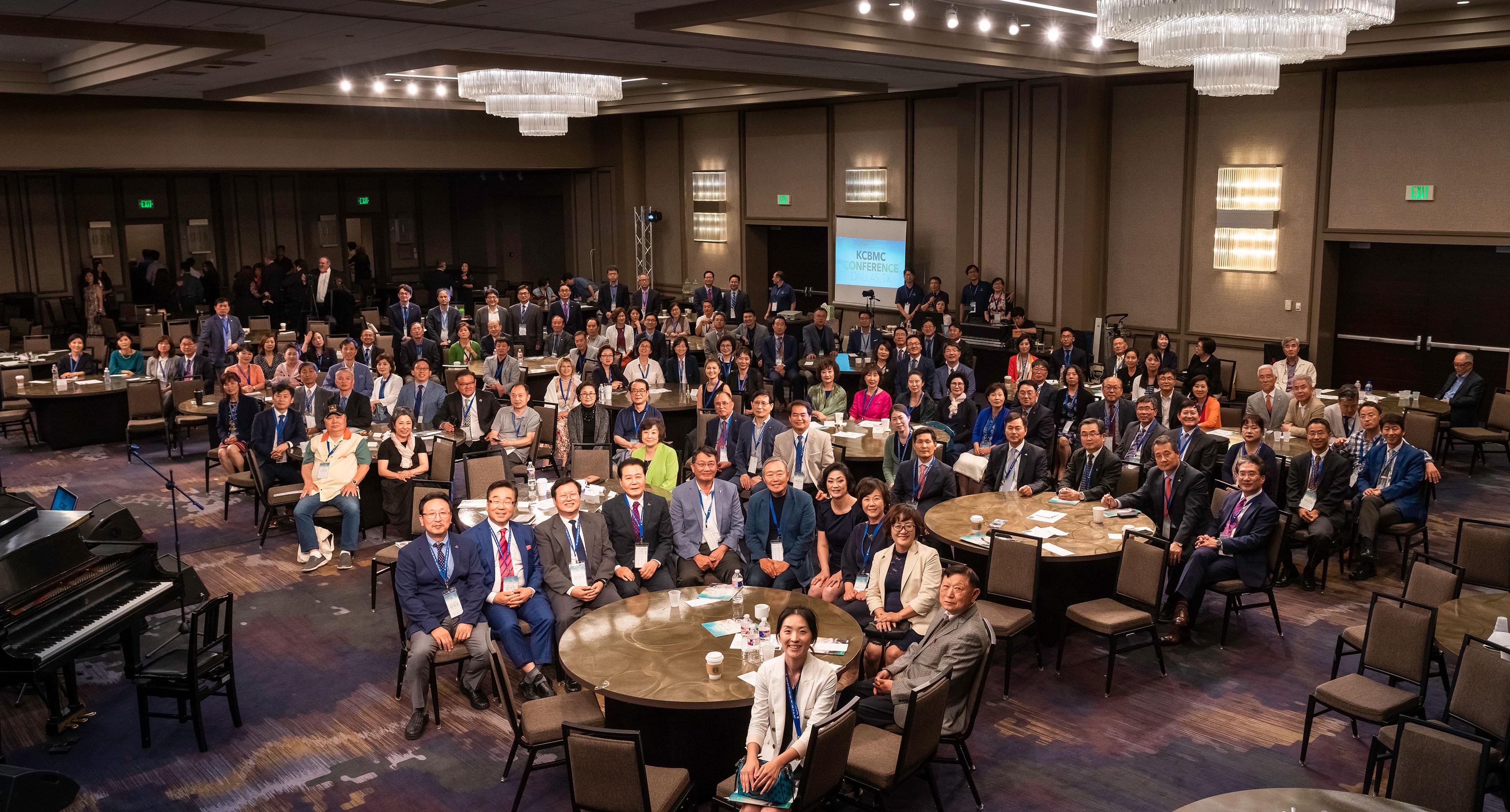 제24차 KCBMC 달라스 대회 성황리에 개최