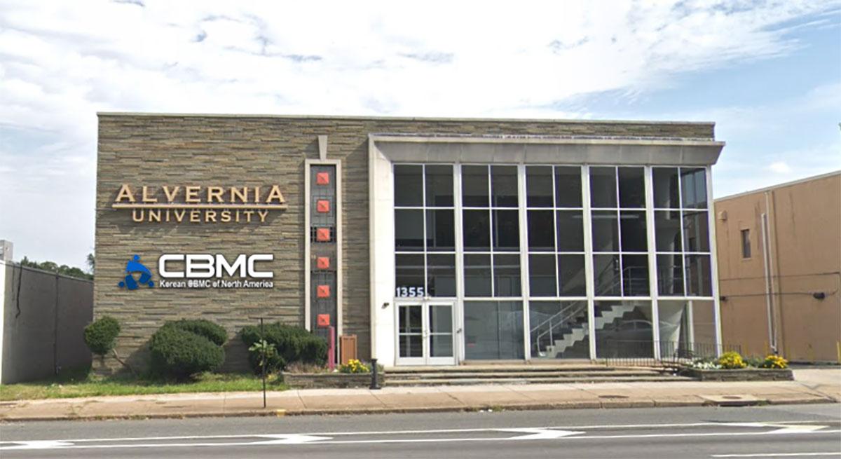 북미주 KCBMC 총연 사역지원센터 오픈 예배