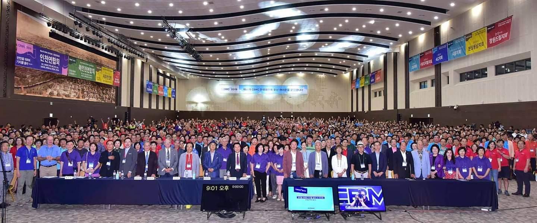북미주 KCBMC 회장단 CBMC 한국대회 참석