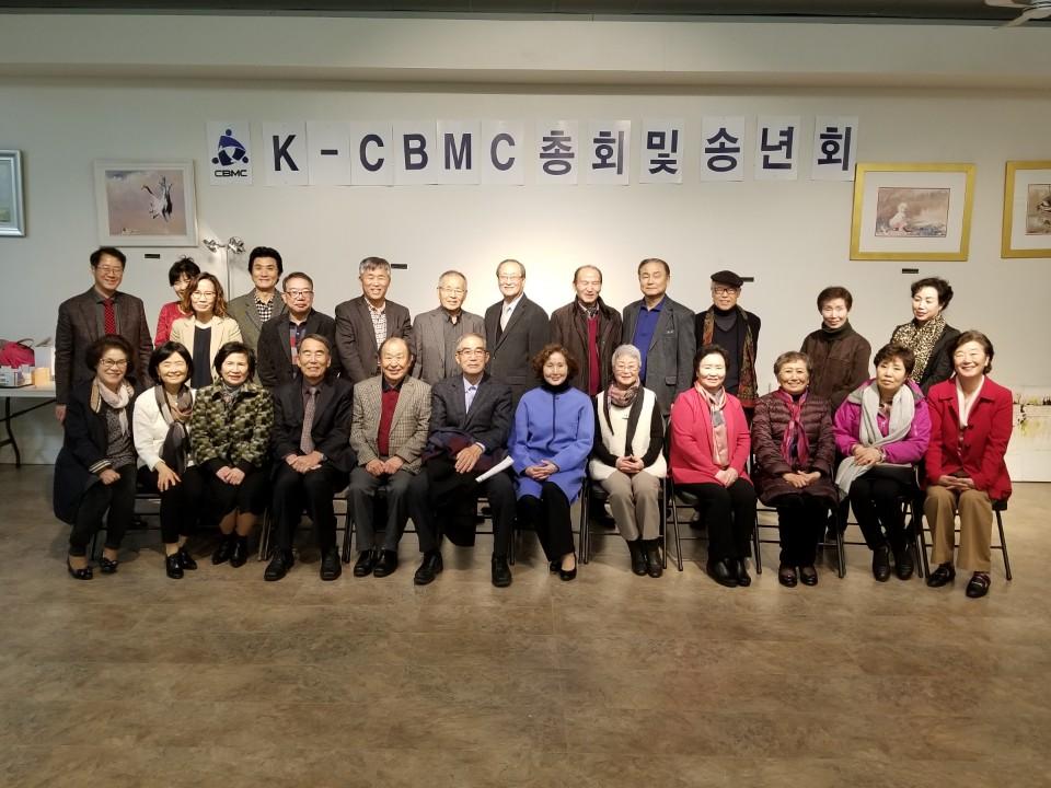 밴쿠버 K-CBMC 송년모임