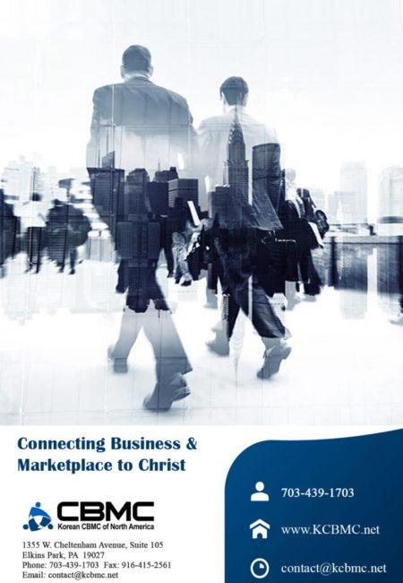 CBMC Booklet_FrontPage