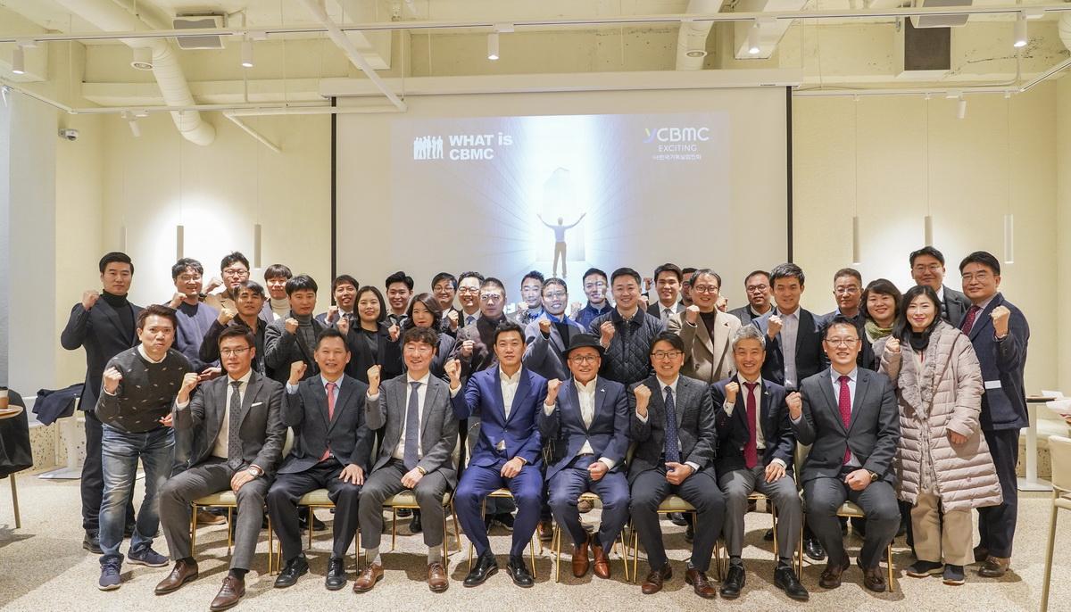 폴현 사무총장 한국 YCBMC 총연 특강 및 제 3차 아시아 한인 CBMC 대회 강연