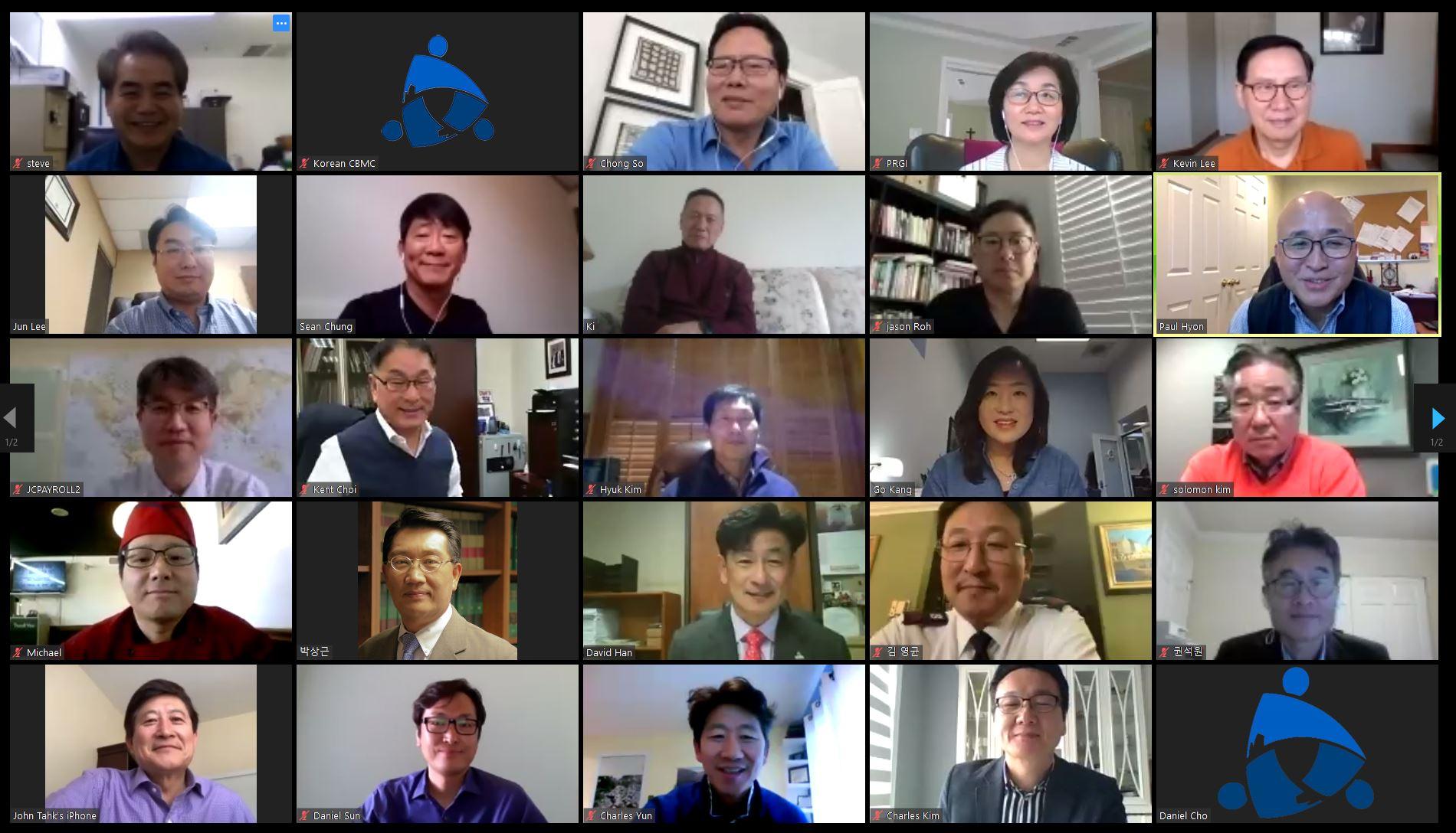 북미주 KCBMC 온라인 이사회 성료