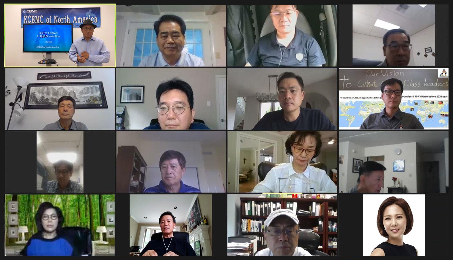 북미주 KCBMC 지회장 오리엔테이션 성료