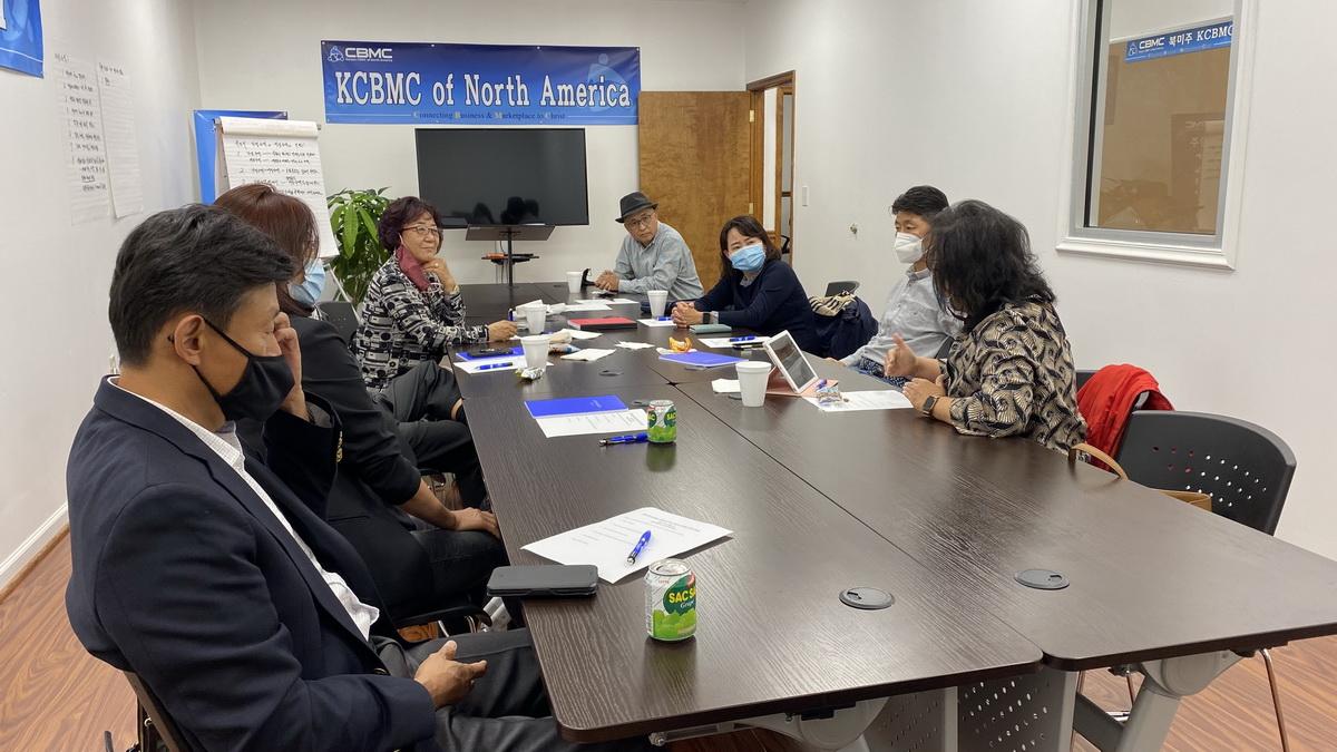 북미주 KCBMC 여성 사역을 위한 가정사역 모임
