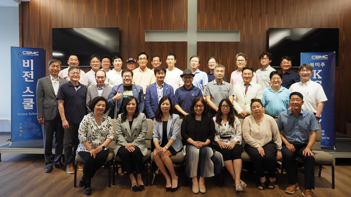 북미주 KCBMC 38기 비전스쿨 성료