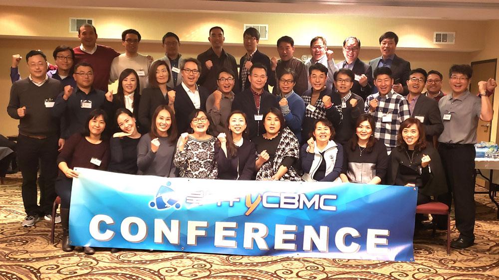 2021 yCBMC Conference
